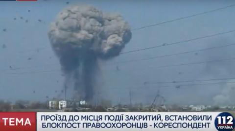 Взрыв боеприпасов: Украина о…