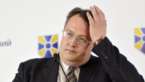 Геращенко предлагает спецслужбам взять на карандаш 15 миллионов украинцев
