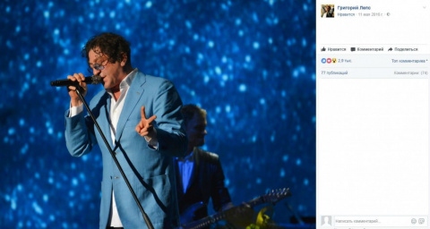 Неоднозначная реакция украинцев на слова российского певца Лепса
