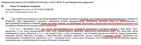 рубрика «Ничоси»: Навальный …