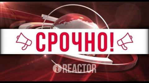 СБУ внесла Высоцкого в базу …