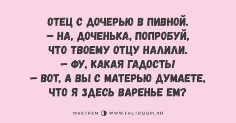 — Девушка, сколько будет пят…