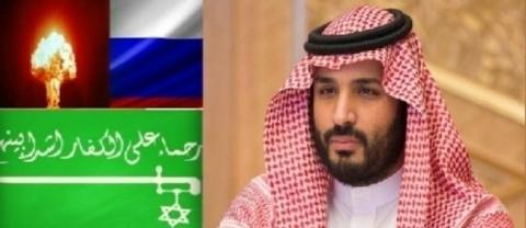 Ух,мля! Саудовский Принц Мухаммед Бен Салман: «Я больше не буду «мягко относится» к Путину, мы можем уничтожить российские силы в Сирии за 3 дня»