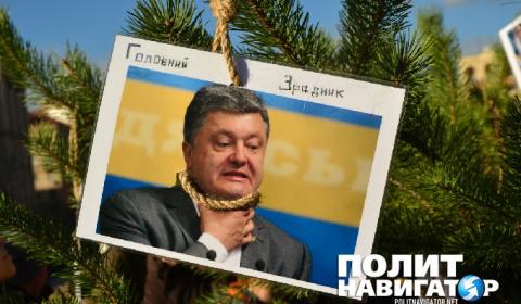 Приговор Порошенко уже вынесен