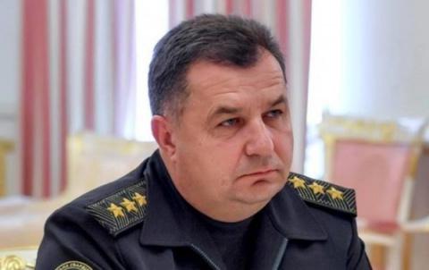 Министр обороны Украины: вое…