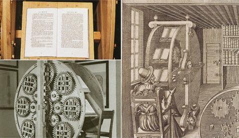 Книжное колесо — вращающийся читальный стол XVI века