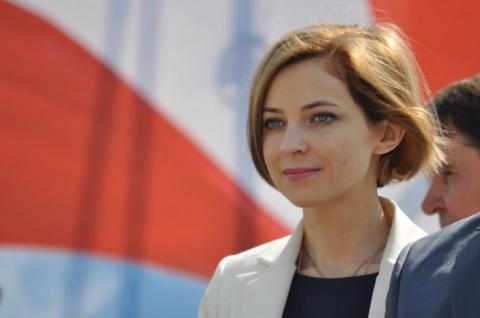 Наталья Поклонская: «И обрет…