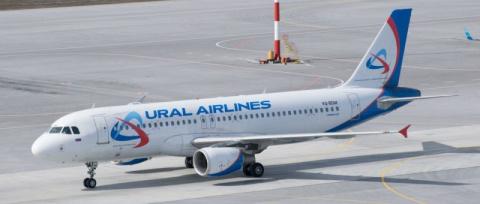 «Уральские авиалинии» запуст…