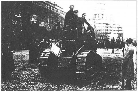 Истоки русского танка