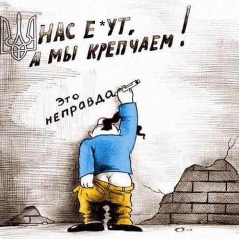 Украинская катастрофа и русские заложники Киева