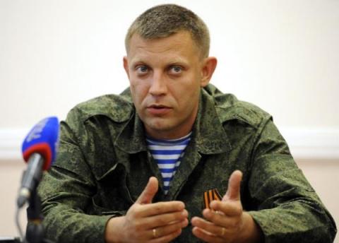 """ДНР предлагает объявить """"нев…"""