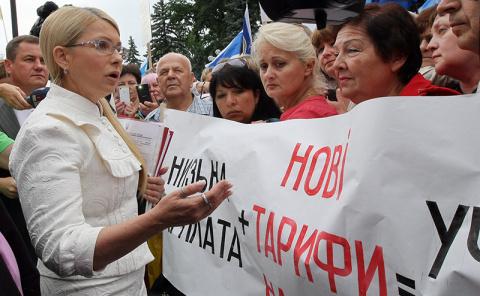 "Новый повод для ""Майдана"""