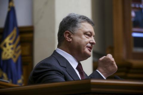 Украина и Польша договорилис…