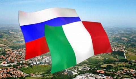 Новости Крыма: первым европейским проектом на российском полуострове может стать «Мини-Италия»