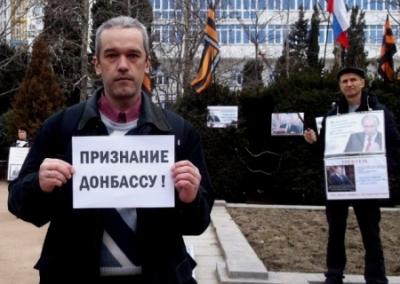 Ялтинский митинг «за Донбасс» запретил российский чиновник-бандеровец