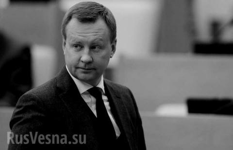 Кому было выгодно убийство Вороненкова