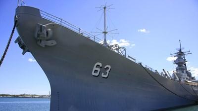 Охранять Сочи будут корабли ВМС США