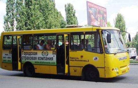 Одесский водитель выгнал пассажирку за «телячую мову»