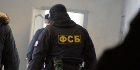 ФСБ разоблачила группу, торг…