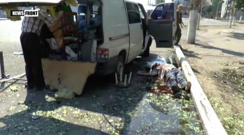 «Город, который умер вчера…» — документальный фильм News Front [21+]