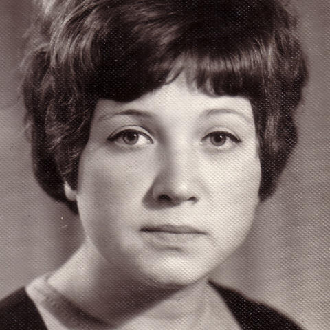 Наталья Пшава