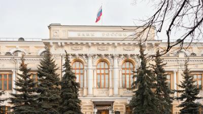 МВФ и ВБ: Россия смогла сохр…