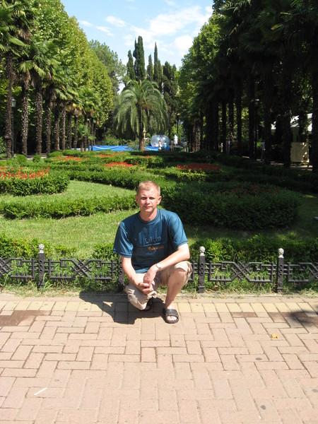 Sergey MSV