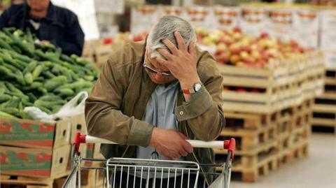 Рост цен в России ускорился …