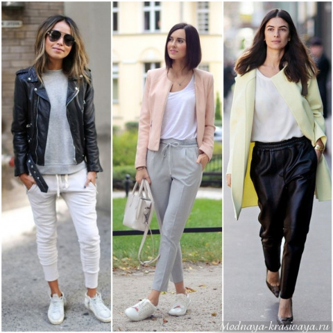 Женские брюки-джоггеры: ищем стильные сочетания
