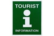 Инфоцентр для туристов с кам…