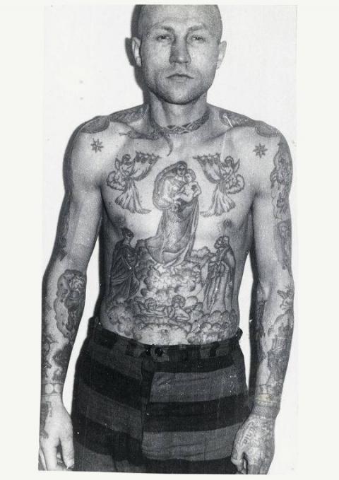 Что означают тюремные татуир…