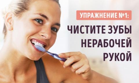 10 странных упражнений для м…