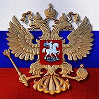 Сергей Владимирович Лавров (личноефото)