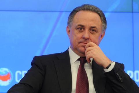 Мутко Виталий Леонтьевич, кт…