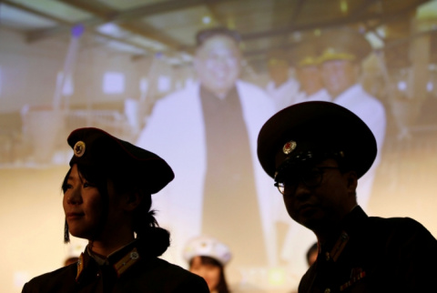 Фан-клуб Северной Кореи в Токио