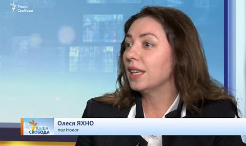 Олеся Яхно: Вся Россия воспр…