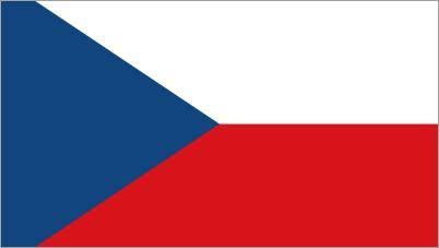 Чехия может признать геноцид…