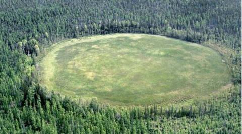 7 самых мистических мест России