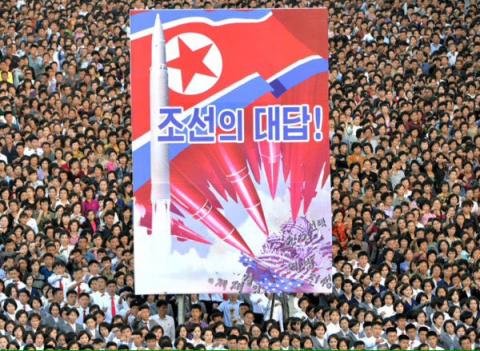 Демонстрация в Пхеньяне