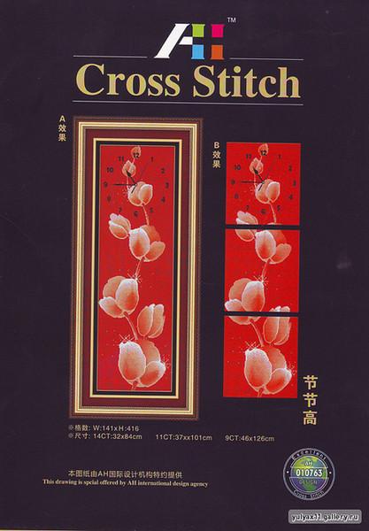 Вышивка крестом красная канва