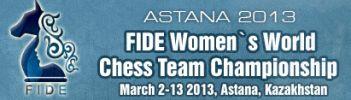 Командный чемпионат мира по шахматам среди женщин