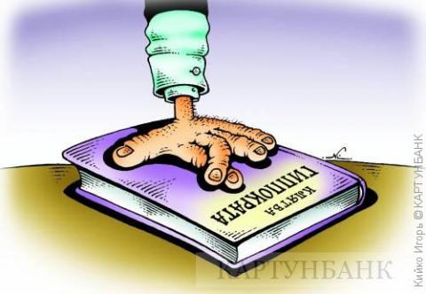 Клятва Гиппократа: Мифы и иллюзии. Большая польза большого пальца