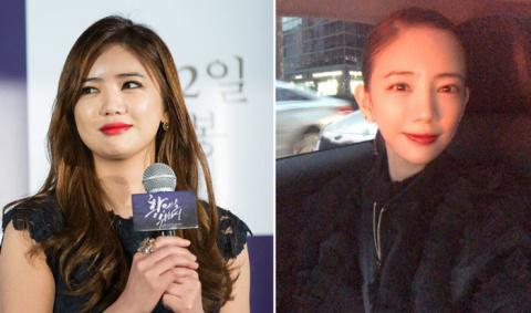 Корейская актриса раскрыла с…
