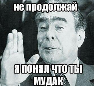 Комбат Семенченко готов возглавить комитет ВР по вопросам обороны - Цензор.НЕТ 3912