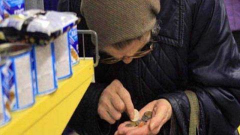 Деньги для Донбасса осядут в карманах украинских олигархов