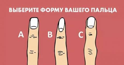 Форма пальца может многое ра…