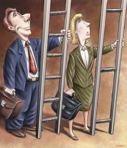 Неравенство полов: мужчина 2…