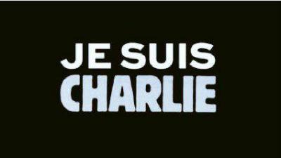 Лавров поедет от России на марш в память жертв терактов во Франции