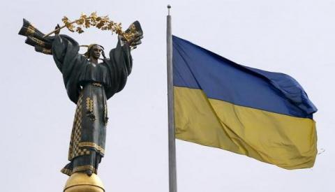 Минфин Украины подал апелляц…