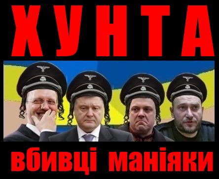 Прикрываться Россией в братоубийстве больше не получится.